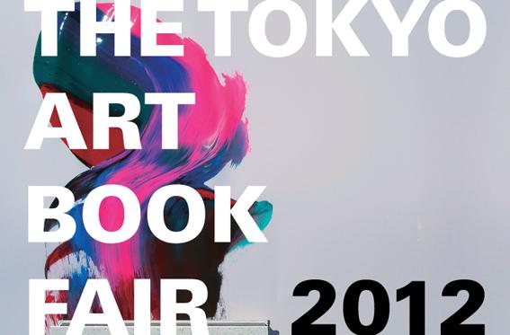 THE-TOKYO-ART-BOOK-FAIR_low